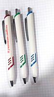 Печать логотипа на ручках, брендирование ручек
