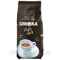 Кофе в зёрнах Gimoka Gran Gala 1 кг.