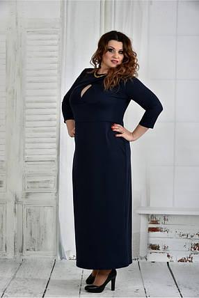 Женское платье в пол 0398 цвет синий размер 42-74 / батал, фото 2