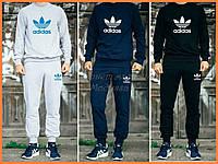Мужской спортивный костюм Adidas свитшот и брюки