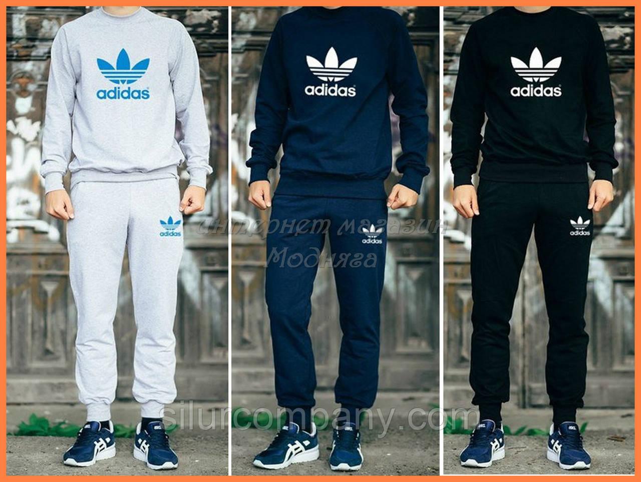 b5f59ac7 Мужской спортивный костюм Adidas свитшот и брюки - Интернет магазин