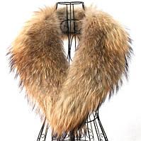Шикарный Меховой воротник из Енота от производителя, натуральный мех