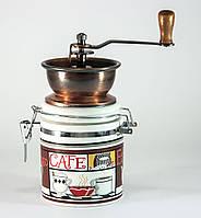 Кофемолка ручная керамическая 250 мл 16 см Dynasty DYN-23024