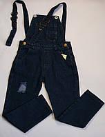 Детские джинсы на рост 90 см
