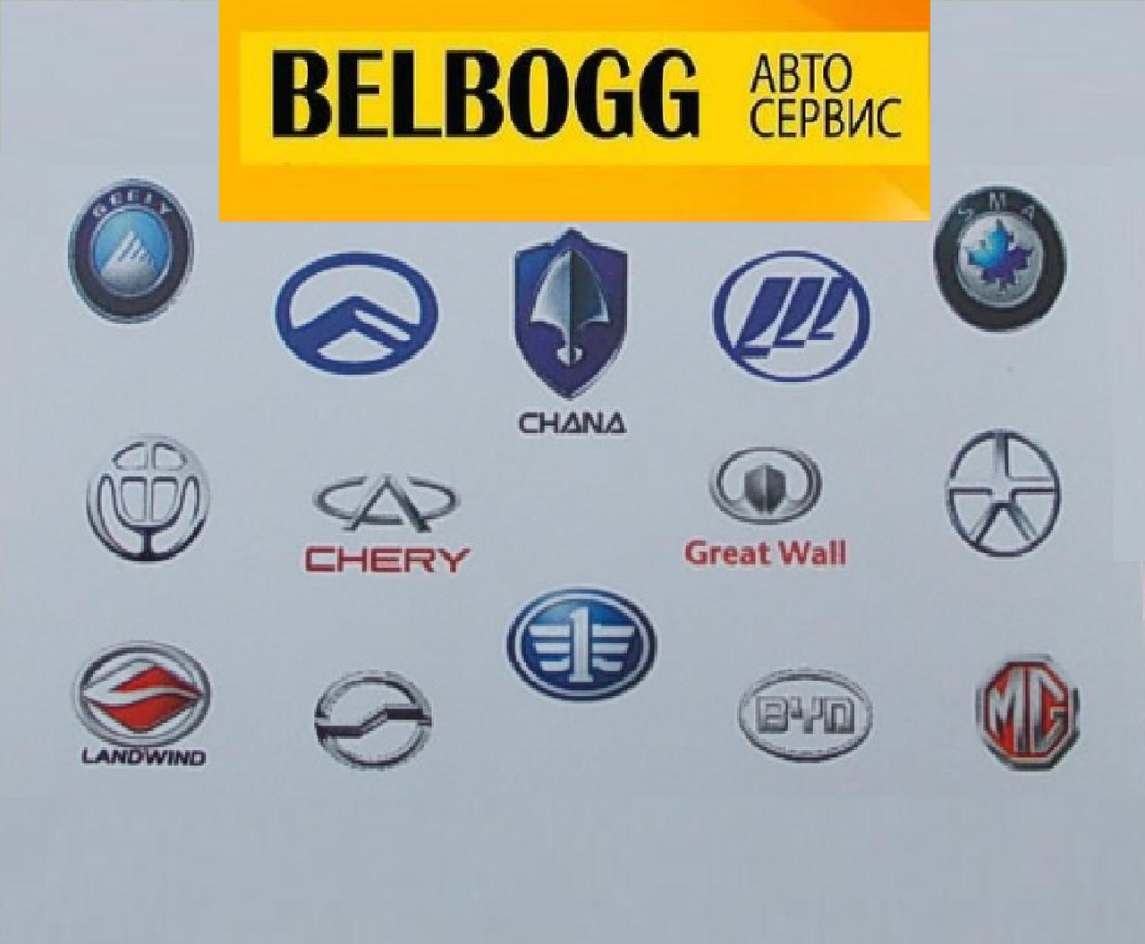 Трубка компрессора выпускная BYD F3, F3R, New F3, Бид Ф3, Ф3Р, Бід Ф3 - Автосервис BELBOGG — запчасти на китайские автомобили в Киевской области