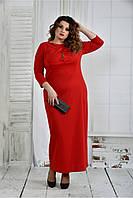 Женское платье в пол 0398 цвет красный размер 42-74 / батал