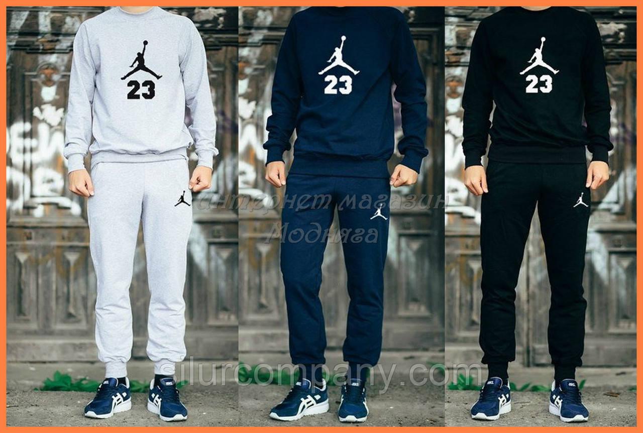 22099cee1c39 Спортивный костюм Jordan 23, цена 1 042 грн., купить в Харькове ...