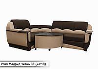 """Угловой диван """"Мадрид"""" в ткани 36"""
