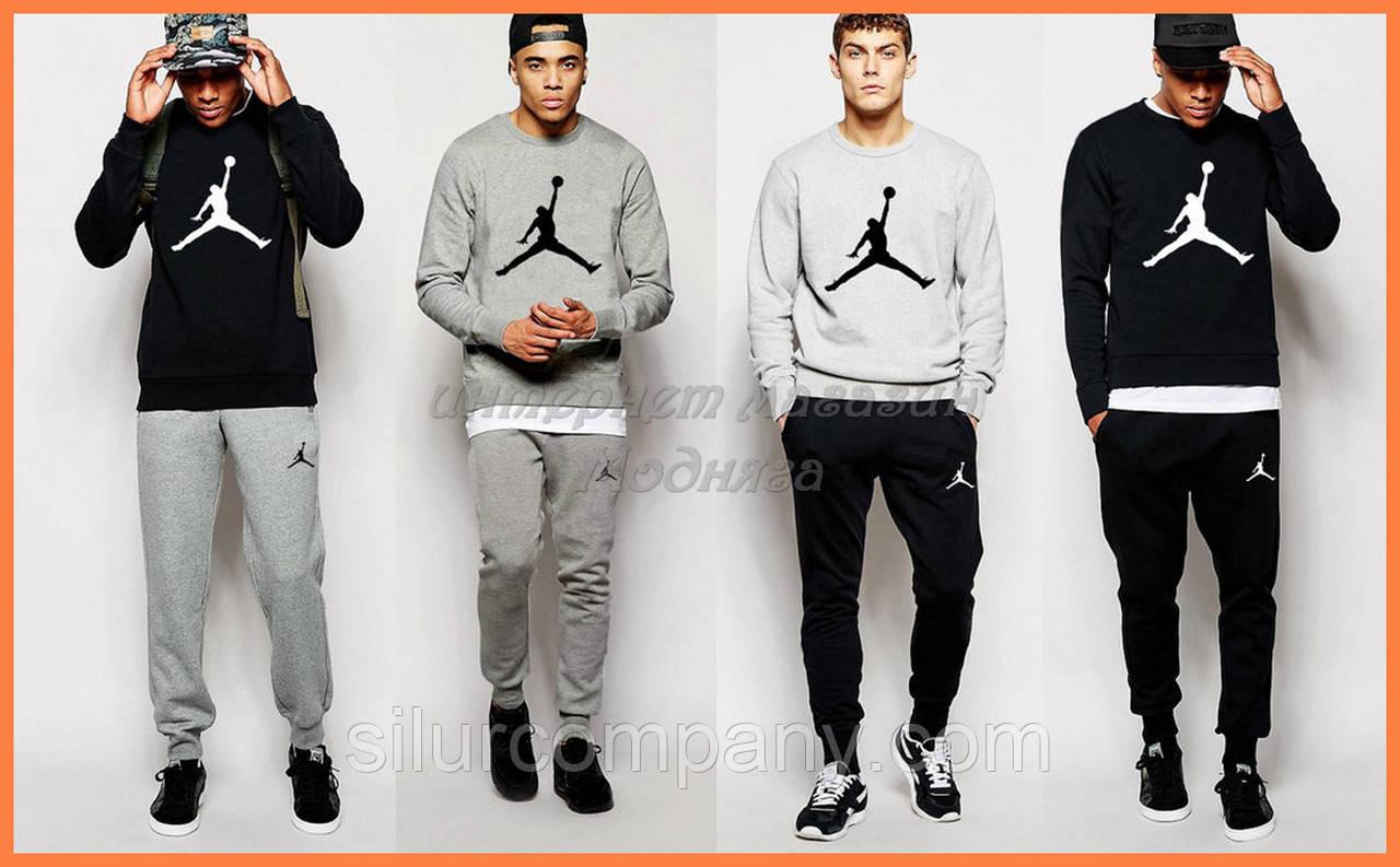 475f66c6 Спортивные костюмы Jordan для мужчин - Интернет магазин