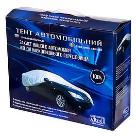 Тент автомобильный Седан CC11105 S (Polyester) серый Vitol
