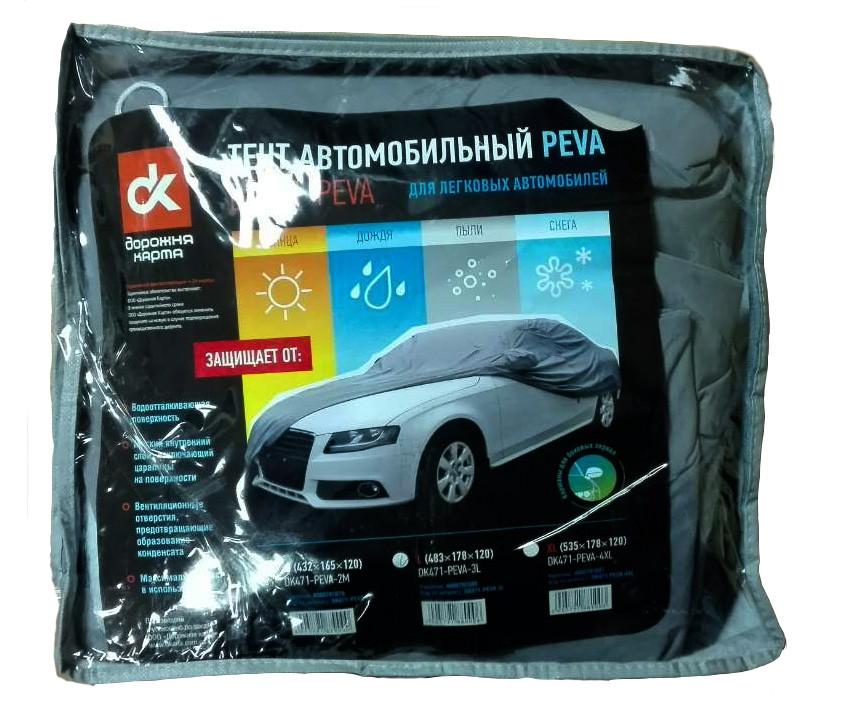 Автомобильный тент Дорожная карта DK471-PEVA-3L