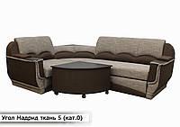 """Угловой диван """"Мадрид"""" в ткани 5"""