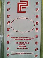 Фасовочные пакеты 10+(2х4)х20 -1000 шт.