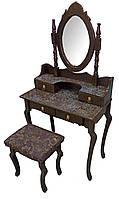 Столик косметический с зеркалом деревянный