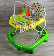 Ходунки детские, ходунки на колесах, погремушки, музыка