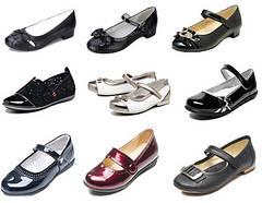 Детские туфли для девочек(27-32)