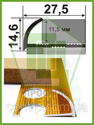 """НАП 12. Наружный алюминиевый уголок, для плитки до 12 мм. Анод """"Бронза"""". Длина 2,7м"""