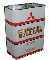 Масло трансмиссионное mitsubishi dia queen atf sp-iii, 4 л (производство MITSUBISHI ), код запчасти: 4024610