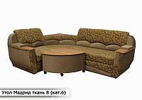 """Угловой диван """"Мадрид"""" в ткани 6 категории (ткань 8), фото 1"""