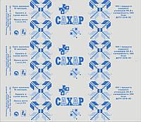 Пленка полипропиленовая с надписью в 1 цвет САХАР/ЦУКОР для фасовки 0,9кг и 1кг