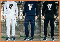 Спортивные костюмы с эмблемой Nike Just do it