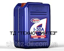 Масло индустриальное Агринол И-30А (20л)