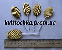 Декоративные листья на ножке цвет - золотистый, цена за 10 листиков