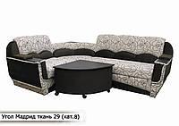 """Угловой диван """"Мадрид"""" в ткани 8 категории (ткань 29), фото 1"""
