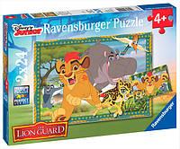 Набор пазлов 2 в 1 Путешествие по саванне, Lion King, Ravensburger