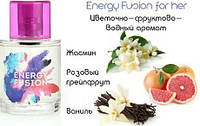 Духи женские, туалетная вода Avon Energy Fusion (ЭЙВОН ЭНЭРДЖИ ФЬЮЖН)  50 мл