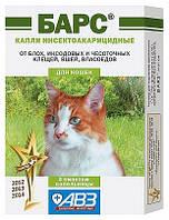 Капли Барс для кошек 3 пипетки АВЗ