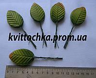 Декоративные листья на ножке цвет - зелёным, цена за 10 шт