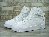 Кроссовки Nike Air Force 1 High White (Натуральная кожа)