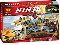 Конструктор Ninja 10530