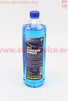 Жидкость в бачок омывателя -70°С  1 л фирмы MANNOL