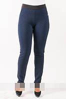 Женские трикотажные брюки Даяна синяя геометрия (О.М.Д.)