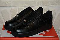 Кроссовки Nike Air Force 1 (Натуральная кожа)