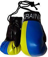 Брелок Перчатки боксерские Украина в машину (6пар в упаковке) FB-5028