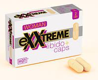 HOT eXXtreme капсулы для повышения либидо и желания для женщин 2 шт в упаковке