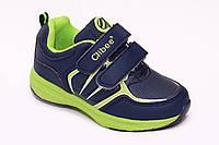 Кроссовки для мальчика Clibee F612 Blue/Green (26-31)