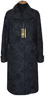 Элегантное шерстяное пальто больших размеров