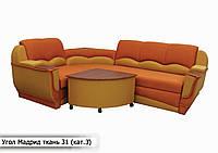 """Угловой диван """"Мадрид"""" в ткани 3 категории (ткань 31)"""