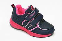 Кроссовки для девочек Clibee F612 Blue/Pink (26-31)