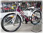 Городской велосипед Kinetic Magnolia 26 дюймов, фото 2