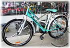 Городской велосипед Kinetic Magnolia 26 дюймов, фото 4