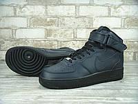Кроссовки Nike Air Force 1 High (Натуральная кожа)