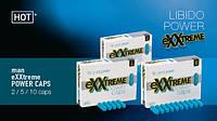HOT eXXtreme капсулы для потенции 2 шт в упаковке