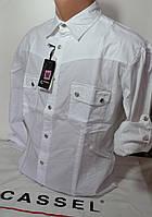 Приталенная рубашка-трансформер CLIMMER (размеры M,L,XL,XXL,XXXL), фото 1