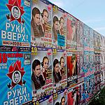 Печать плакатов – эффективная подача информации