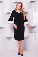 Утонченное платье Шерил р.  56;58 черный